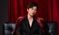 Bản cáo phó của cha ruột nghệ sĩ Hoài Linh có một chi tiết đặc biệt khiến khán giả chú ý