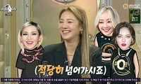 HyoYeon (SNSD) khiến fan đứng ngồi không yên với ý tưởng về nhóm Refund Sister thứ 2