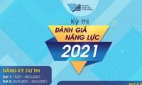 """Kỳ thi đánh giá năng lực năm 2021: Bạn cần lưu ý những thay đổi nào để tận dụng """"tấm vé"""" này?"""