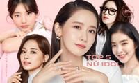 Top 5 nữ idol xinh đẹp nhất ngoài đời thực: Có một cái tên khiến fan vô cùng nuối tiếc