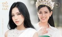 Soi ảnh chụp Hoa hậu Đỗ Thị Hà sau đăng quang: Thăng hạng vượt bậc về thần thái!