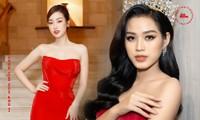 Lần đầu tiên hai Hoa hậu Đỗ Thị Hà và Mỹ Linh đụng hàng: Xinh đẹp bất phân thắng bại