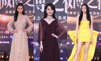Đại chiến nhan sắc trên thảm đỏ Đêm hội Weibo 2020: Triệu Lệ Dĩnh, Angela Baby phải chịu thua đàn em