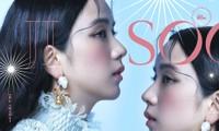 Đập tan mọi ý kiến dèm pha, Jisoo chính thức trở thành đại sứ toàn cầu của Dior!