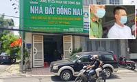 Đối tượng Đỗ Sơn Tùng và Công ty bất động sản nhà đất Đồng Nai