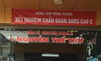 Tin mới vụ 2 phường ở Biên Hòa kêu gọi dân test nhanh COVID-19 trả phí