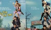 """Sự thật chuyện poster phim """"Cây Táo Nở Hoa"""" đạo nhái phim Hàn """"What's Wrong Poong Sang"""""""