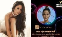 """""""Hoa hậu shipper"""" H'Hen Niê xúc động khi được đề cử giải thưởng của VTV Awards 2021"""
