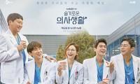 """Biệt đội """"Hospital Playlist"""": Từ diễn viên quen mặt đến người mới """"chạm ngõ"""" truyền hình"""