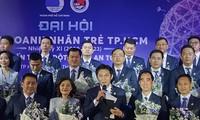 Anh Phạm Phú Trường làm Chủ tịch Hội Doanh nhân trẻ TPHCM