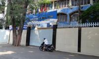 Trường THPT Nguyễn Công Trứ, Gò Vấp, nơi xảy ra sự việc nổ bình ga khiến hai học sinh bị thương