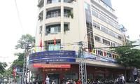 Trường ĐH Ngân hàng