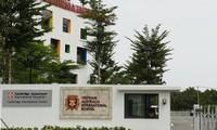 Một cơ sở của Trường Dân lập Quốc tế Việt Úc (VAS)