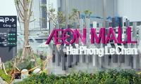 TTTM Aeon Mall Lê Chân, thành phố Hải Phòng.