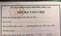 Thẻ ra vào chợ dành cho hộ kinh doanh tại phường Phả Lại, TP Chí Linh.
