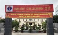 Trung tâm y tế thị xã Kinh Môn. Ảnh: Tư liệu