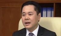 Ông Nguyễn Ngọc Cảnh vừa được bổ nhiệm giữ chức vụ Phó Chủ tịch Ủy ban Quản lý vốn nhà nước tại doanh nghiệp.