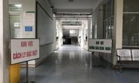 Hiện 2 vợ chồng người Anh đang được cách ly tại khu cách ly đặc biệt, Bệnh viện Đa khoa tỉnh.