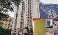 Nhiều tồn tại, bất cập ở chung cư CT1 – A1,A2 tại Tây Nam Linh Đàm do Công ty cổ phần Phát triển nhà xã hội - HUD.VN làm chủ đầu khiến cư dân bức xúc.
