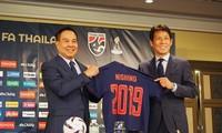 Thái Lan mất tiền tỉ để chia tay sớm HLV Akira Nishino.