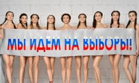 Vợ quan chức Nga chụp ảnh khoả thân kêu gọi người dân bầu cử