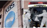 Đài KBS đóng cửa trụ sở chính để kiểm dịch, khử khuẩn. Ảnh: Koreaboo