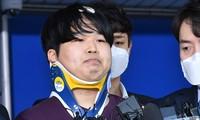 Nghi phạm Cho Joo Bin.