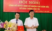 Đồng chí Hoàng Trọng Hiền nhận quyết định bổ nhiệm giữ chức vụ Giám đốc Sở Công Thương tỉnh Lâm Đồng. Ảnh: VGP
