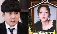 'Đạo luật Goo Hara' chống lại mẹ ruột được thông qua vào giỗ đầu của nữ idol