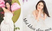 Dương Mịch lên trang bìa sinh nhật 10 năm của Harper's Bazaar Việt Nam