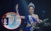 Hoa hậu Thế giới Lào 2021 trả vương miện giữa lùm xùm khai man tuổi