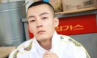 Nam diễn viên Kim Min Gwi.
