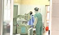 Tổ công tác đặc biệt hỗ trợ Hà Nội dập dịch COVID -19 ở Mê Linh