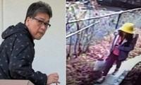 Nhật Bản: Nghi phạm sát hại bé Nhật Linh bị kết án chung thân