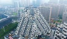 Cận cảnh tòa nhà có thiết kế như kim tự tháp