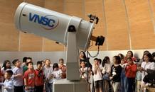 Đài Thiên văn Hoà Lạc 60 tỷ có gì lạ?