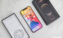 Thị trường 28/11: Giá iPhone 12 'xách tay' mỗi ngày giảm 200.000 đồng