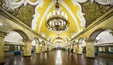 Ga tàu điện ngầm thời đại công nghệ mới ở Moscow
