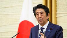 Người thân tín của Thủ tướng Nhật bị tố đánh bạc trong thời gian phong toả