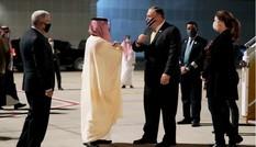 Ông Trump để lại 'bãi mìn' ở Trung Đông cho ông Biden