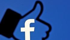 Giao diện Page trên Facebook sẽ không còn nút Like