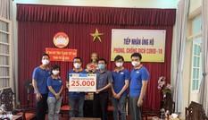 Tặng 25.000 khẩu trang và sách cho người dân Đà Nẵng