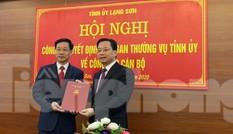 Luân chuyển, bổ nhiệm Phó trưởng ban Dân vận tỉnh ủy Lạng Sơn