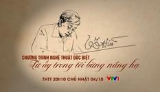 Truyền hình trực tiếp kỷ niệm 100 năm ngày sinh nhà thơ Tố Hữu