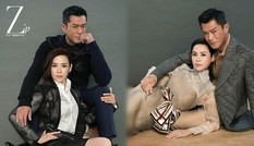 Cổ Thiên Lạc - Tuyên Huyên chụp ảnh tình tứ giữa tin đồn đã kết hôn