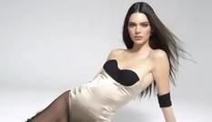 Siêu mẫu đắt giá nhất thế giới diện bodysuit nóng bỏng