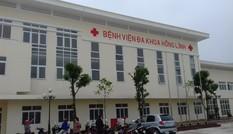 Nữ bệnh nhân ở Hà Tĩnh bị cắt vòi trứng khi mổ ruột thừa