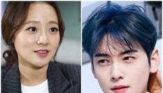 K-biz 19/5: Scandal mới của K-biz sắp được tiết lộ, Jiyeon (T-ara) và Song Jae Rim hẹn hò?