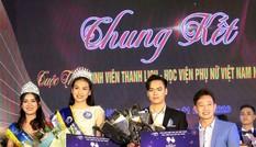 Chung kết cuộc thi Sinh viên thanh lịch Học viện Phụ nữ Việt Nam 2020