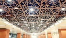 """Ngắm kiến trúc """"sang chảnh"""", lung linh của Ga Nhà hát Thành phố thuộc tuyến Metro số 1"""
